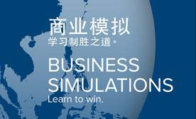 Business simulation available in Chinese now