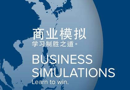 MARGA goes China: Business Simulation also available in Chinese now